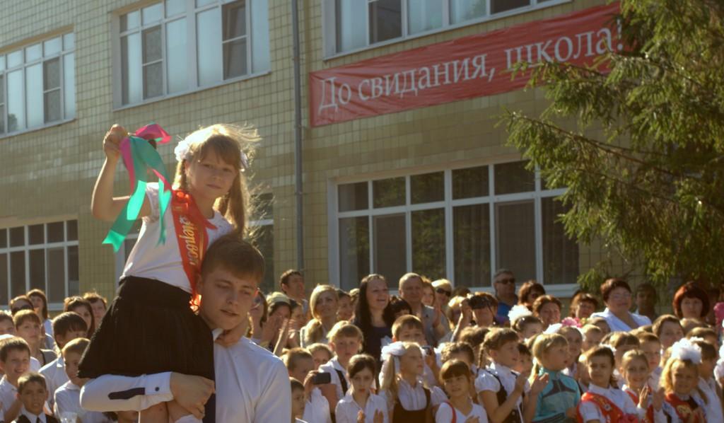 posled_zvonok_2014